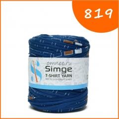 Simge T-Shirt Yarn 819